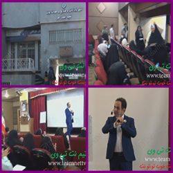 برگزاری سمینار حلقه ی طلایی خوشبختی توسط استاد امیر شفیعی