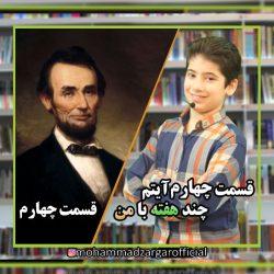 محمد زرگر